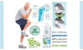 Защита костей и суставов