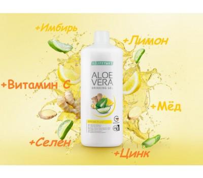 Питьевой гель Алоэ Вера Иммун Плюс (Drinking gel Aloe Vera Immune Plus)