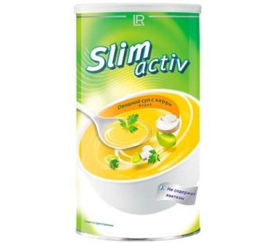 Овощной суп Slim Activ с карри Индийский