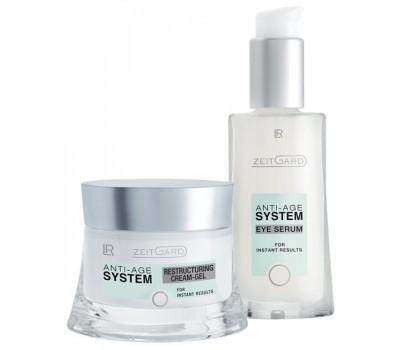 Zeitgard Набор для реструктурирования кожи (2 продукта)